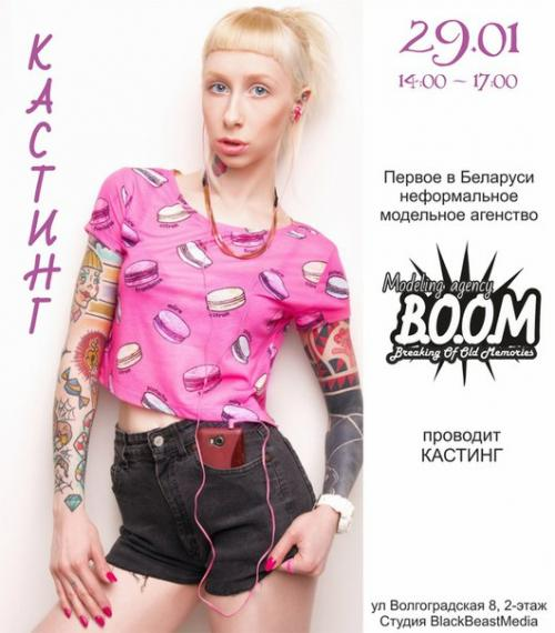 модельное агенство дмитровск