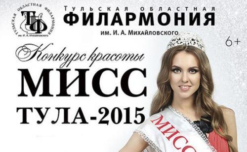 Модельное агенство михайловск фильм девушка устраивается на работу