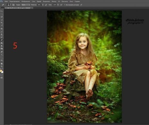 как обработать фотография в фотошопе