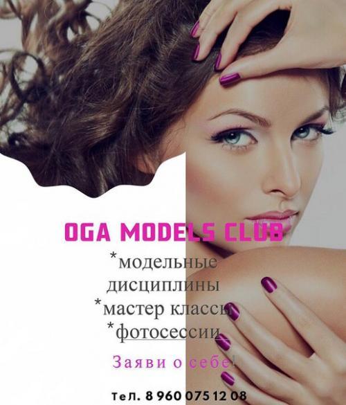Медицинская книжка для модельного агентства Справка о кодировании от алкоголизма Библиотека им. Ленина