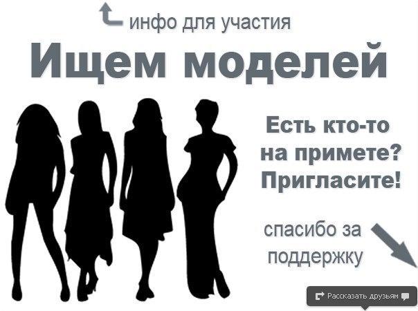 Модельное агенство богородицк модели андрогины фото