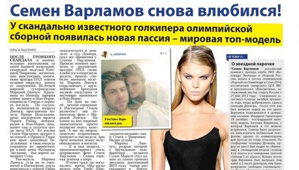 Брачные агентства работа моделью москва работа для моделей без опыта работы