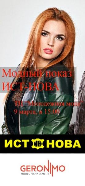 Работа моделью в челябинск работа онлайн украина