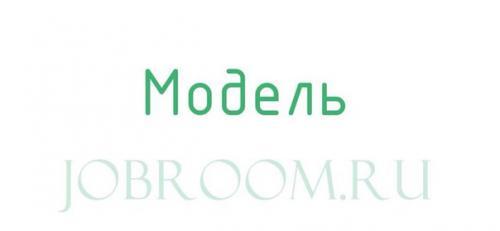 Работа для моделей от 12 лет в москве интересные работы в россии для девушек