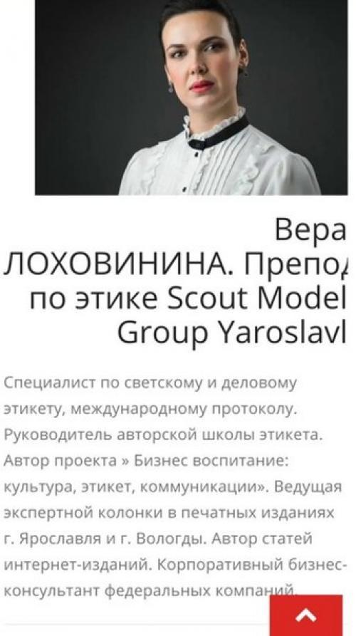 Модельные агентства ярославль подработка на выходные днепр
