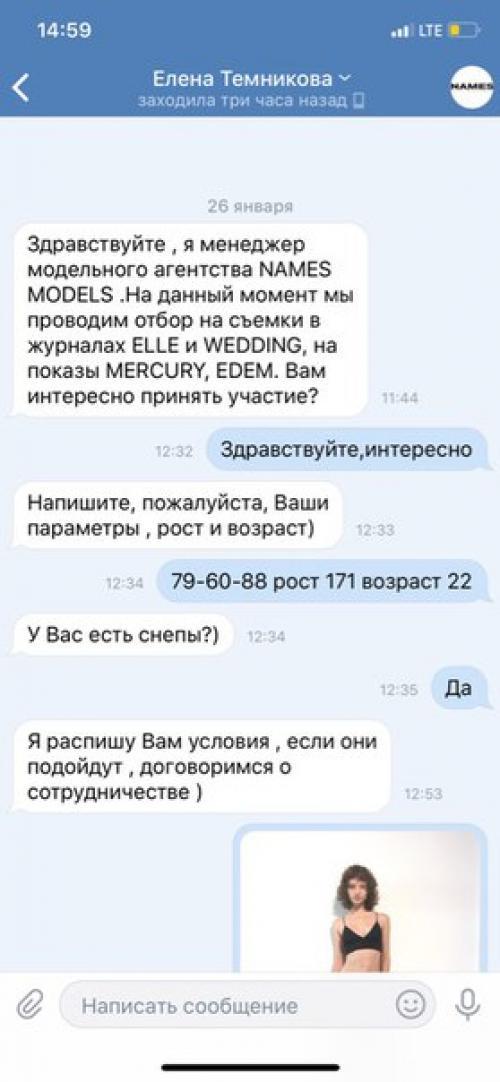 Материнское агентство москва фотограф ленин вк