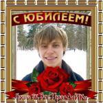 13 января - празднует юбилей Александр Головин (российский актёр театра и кино) - 30 лет.