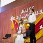 """Сегодня завершился конкурс """"Мисс Гимназия"""" на о. ягры."""