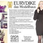 Виолетта Савенко - 23 летняя Донская казачка из Ростова-на-Дону не пробыв в Москве и года совершенно случайно отправила фото на кастинг и пройдя обучение стала моделью агентства Gaga World Models.