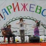 Пятый Международный фестиваль «ПарИжевск» пройдет в столице Удмуртии.