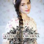 Чистая Мода. Катерина Дорохова.