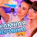 """? 24. Декабря мы приглашаем всех девочек модельного агентства """"Урянхай"""" на """"пижамную вечеринку""""?"""
