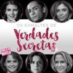 Сериал. Тайные истины/Verdades Secretas (Бразилия, 2015) 18+.