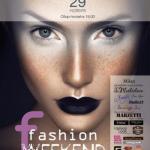 """29 ноября в ресторане """"Мясо Есть"""" состоится """"Fashion Weekend."""