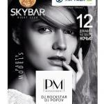 Skybar 12. 12. 13 PM Models Party.