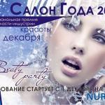 Казахстан. Алматы. 17 декабря 2013г.