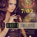 Beauty of Simferopol 2014 - региональный конкурс красоты.