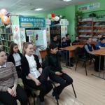 """21 апреля гайниямакская сельская модельная библиотека в очередной раз участвовала во всероссийской социально - культурной акции """"Библионочь""""."""