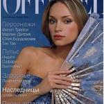 InnaZobova. В 1994 году Инна Зобова получила титул «Мисс Россия».