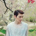 Ким Ву Бин - Чхве Ён До. Ким У Бин - начинающий южнокорейский актер и модель.