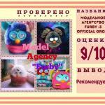 "Группа: Модельное Агентство ""Furby"": 3 Official Group."