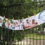День семьи, любви и верности отметили на соборной площади в Кунгуре.