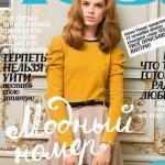 """модель_injob. Москва. Модельное агентство  школа """"Verona models""""ищет новые лица."""