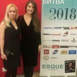Вот и прошел показ дизайнерской одежды Fashionbitvasaransk, организованный журналом Esque.