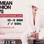 Показы весеннего сезона недели моды Crimean Fashion Days состоятся 10 мая в Ялте и 11 мая в Севастополе.