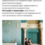 """25 апреля """"Ивент Воркшоп"""" в усадьбе Строгановых."""