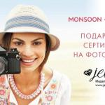 Jewel Models подписало контракт с магазином Accessorize.