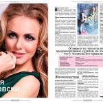 """Модель Александры Британь, президента модельного агентства Merilyn Media Group, Юлия Паловски, вошла в ТОП 50 The New Beautiful Всеукраинского рейтингово журнала """"Самые красивые украинки"""" - национальное достояние (5 выпуск 2013 года."""