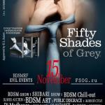 Fancy Wishes: 50 Shades Of Grey | 15 ноября | в клубе театръ].