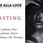 Международное модельное агентство «Dare Alla Luce » (Израиль, Тель-Авив, www. dal. co.