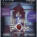 """Четверг 19. 12 - в клубе """"Indigo"""" - Официальная вечеринка «Yes Boss»."""