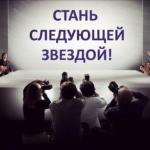 Ко вниманию девушек Харькова и области!