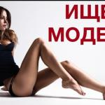"""Модельное агентство """"Studio Class"""" предлагает работу девушкам на студии. Фотосъемка."""