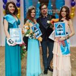 """Результаты конкурса """"Мисс Университет 2013""""."""