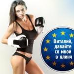 """Молоді одеситки, які створили еротичний календар в підтримку лідерів опозиції Євромайдану стверджують, що їх обдурили, йдеться у сюжеті """"ТСН."""