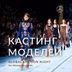 """Внимание!  Модельное агентство """"Volga Models""""."""