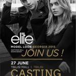 Тбилиси_новости.  Началась государственная регистрация на кастинг Elite Model Look Georgia 2015.