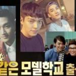 Новости?   Актер ан Бо Хён поделился недавним разговором с Ким у бином.