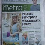 Корреспондент Metro пообщался с москвичкой, которую СМИ прозвали Русской Барби.