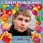 13 января - мы празднуем день рождения Александр Головин (российский актёр театра и кино) - 29 лет.