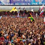 Ростуризм поддержит фестиваль «Рок над Волгой».